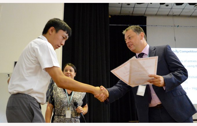 Christopher Year 9 awarded Highly Commended