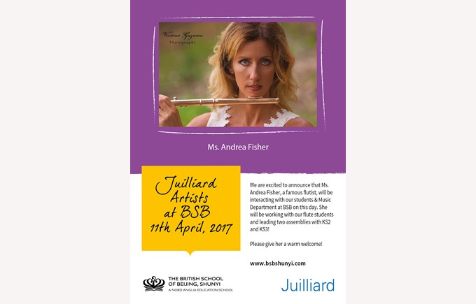 Juilliard Artists Andrea Fisher April 11, 2017