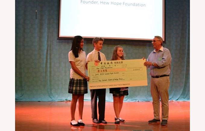BSB Summer Fayre 2016 donation to New Hope Foundation