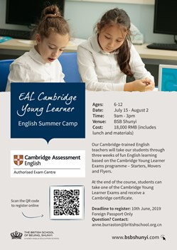 EAL Summer Camp Poster 2019