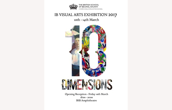 IB Visual Arts Exhibition Mar 2017