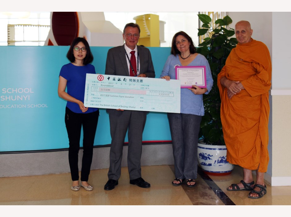 a Summer Fayre 2017 donation to Love and Hope (2)