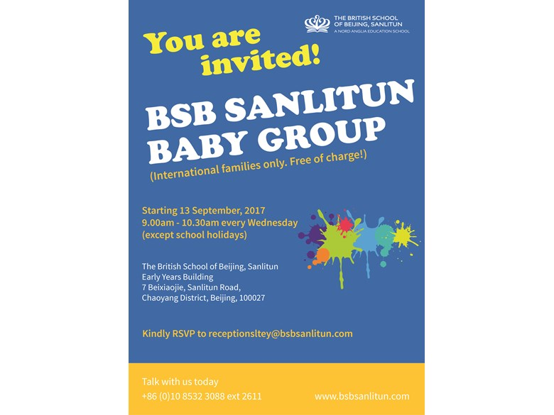 Baby Group Invitation 2017