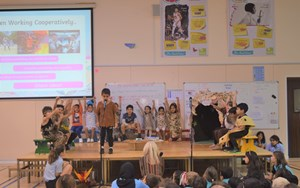 RY Y1 Assembly