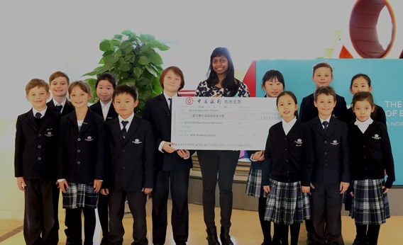 Primary Council Donation to Dew Drop 20180116