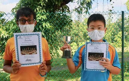 Dover Court International School Singapore Primary Chess Champions Link