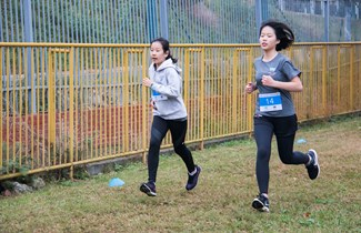 ACAMIS Cross Country 1