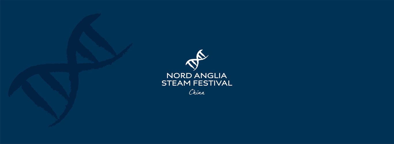 Nord Anglia STEAM Festival China Region
