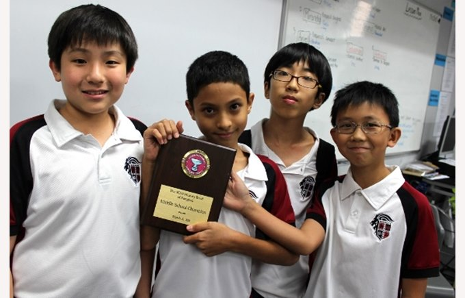The winning team from the History Bee and Bowl, 2014