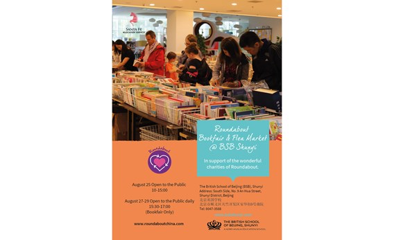 Roundabout Bookfair 2018