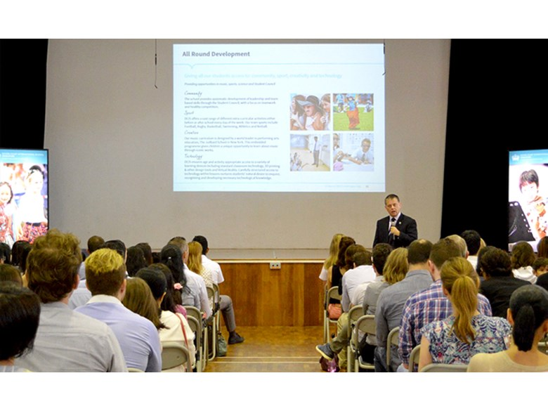 DCIS Open Morning 2017