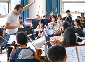 Strings Page Link - Juilliard Summer