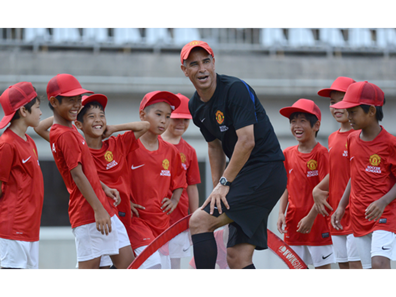 Manchester United Summer Soccer Camp at BISS Puxi