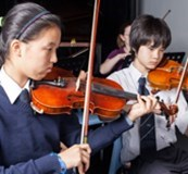 primary orchestra