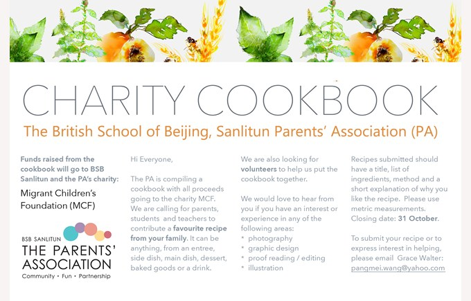 PA Charity Cookbook