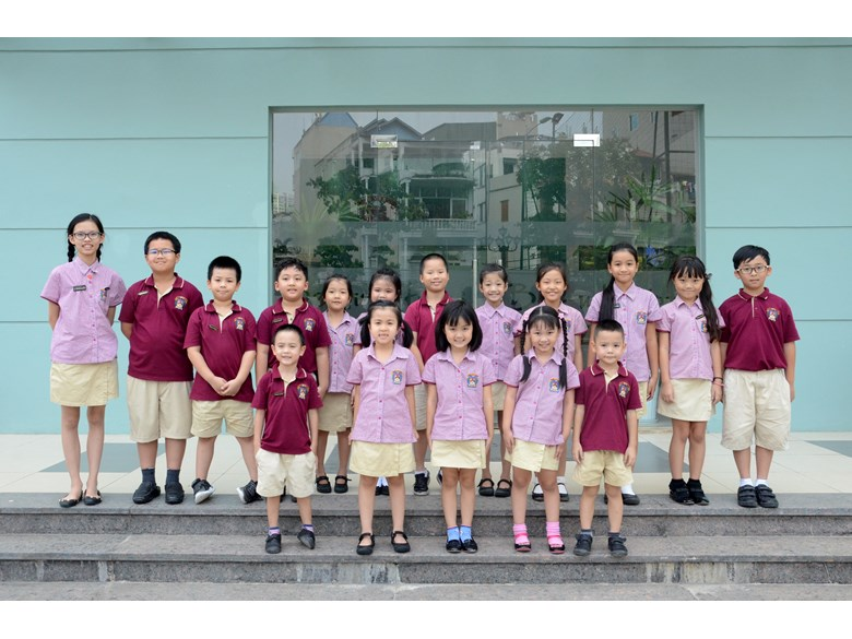 Primary student council