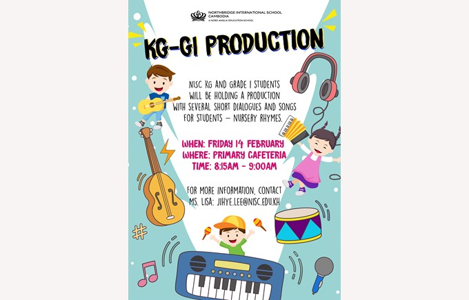 KG G1 Production