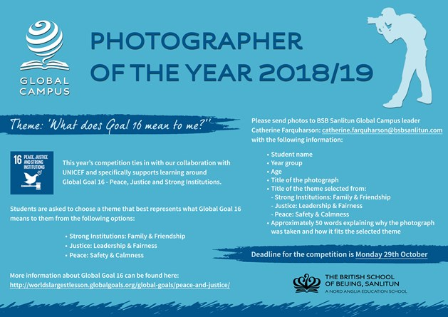 GC Photographer of the Year 2018/19