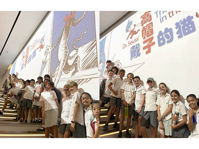 Years 5 and 6 Visit Singapore Repertory Theatre