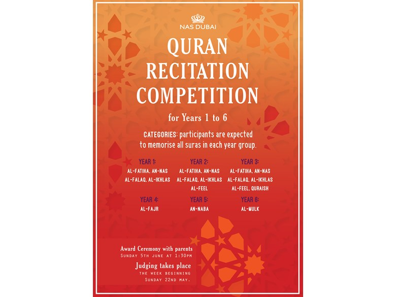 Quran Recitation Competition