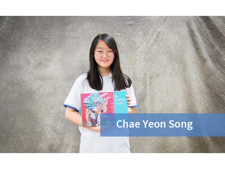 Chae Yeon Song