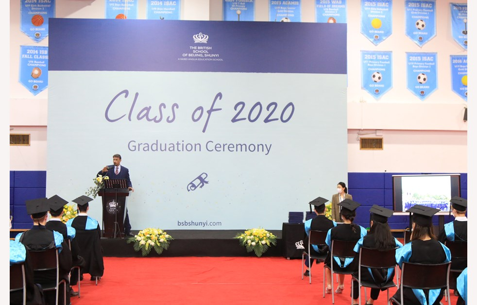 2020 Graduation Ceremony 1