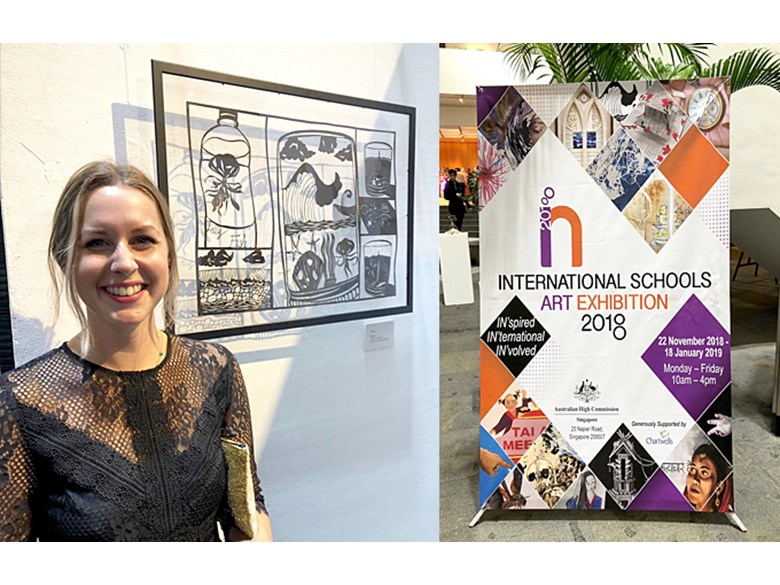 International Schools Art Exhibition 2018