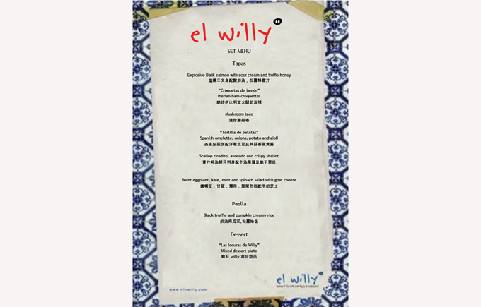 el willy
