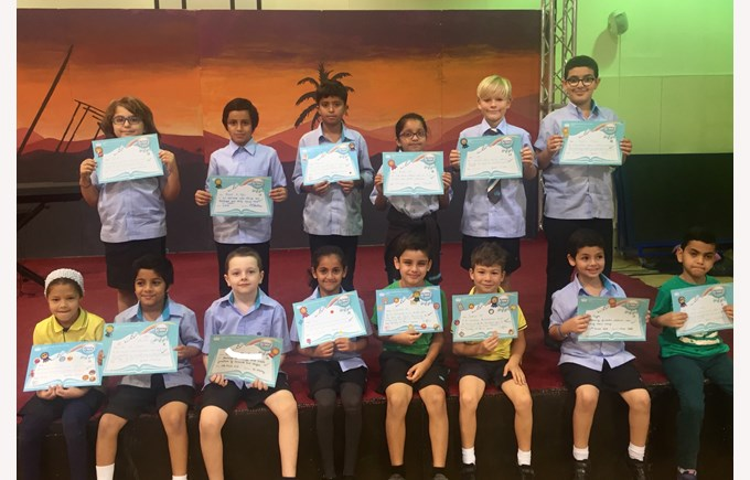 MK Primary news 15 March 2018