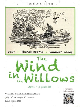 TheArt Drama Summer Camp 2019
