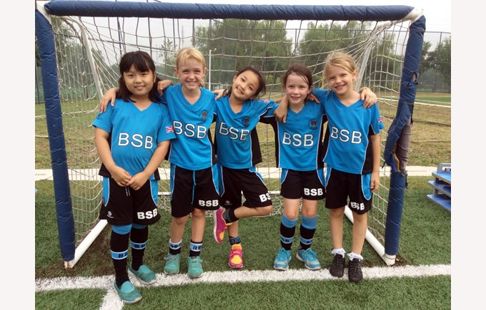 U9 Football Tournament