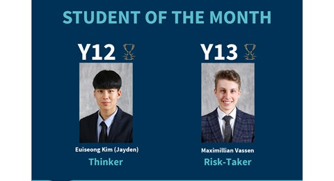 Feb IB Student of the Month 540x329