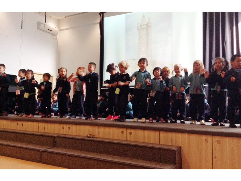 Reception Bear Hunt Performance