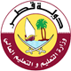 Qatar Ministry of Education & Higher Education logo