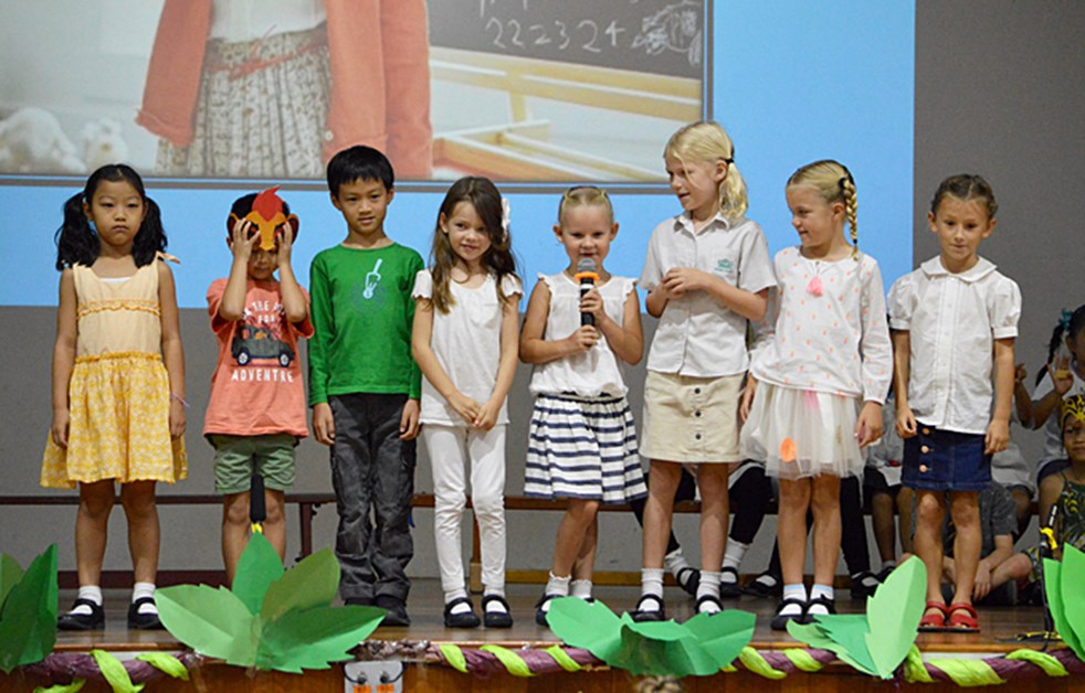 Dover Court Year 2 Students Presented 'When I Grow Up' Performance