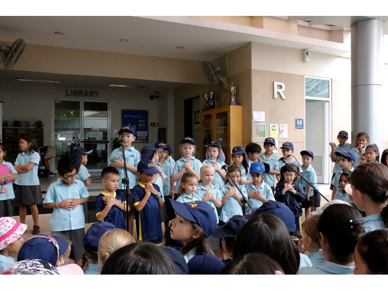 St. Andrews Mini Singers perform on World Peace Day.
