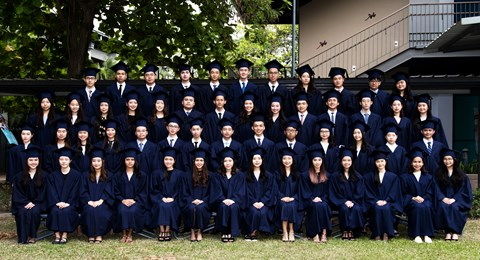 Northbridge International School Cambodia - Grade 12