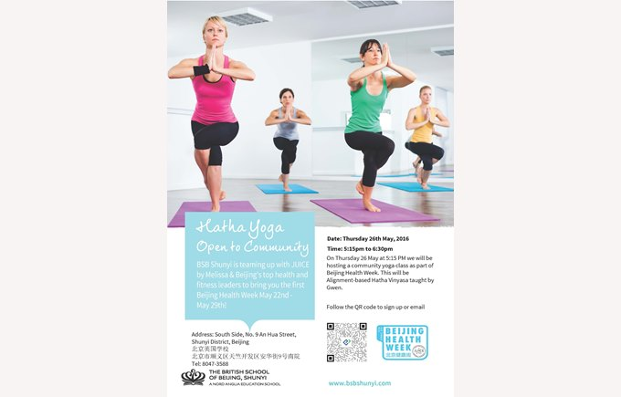 BJHW Yoga Poster May 2016