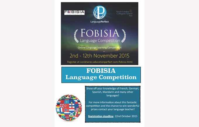 FOBISIA Language Competition Nov 2015