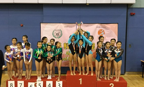 Our gymnastics team in 1st place