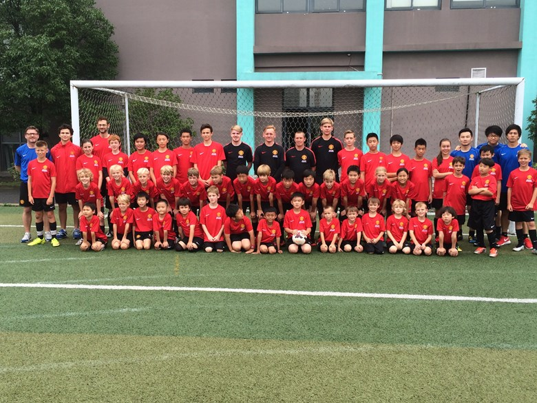 Manchester United Soccer Camp 2015