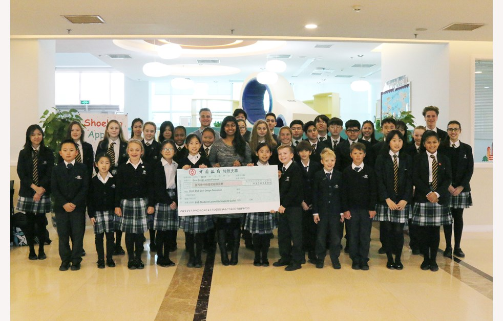 201901 Student Council cheque to Dew Drops