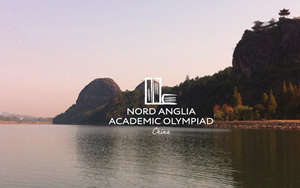 Nord Anglia Academic Olympiad China