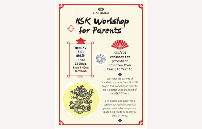 HSK Workshop