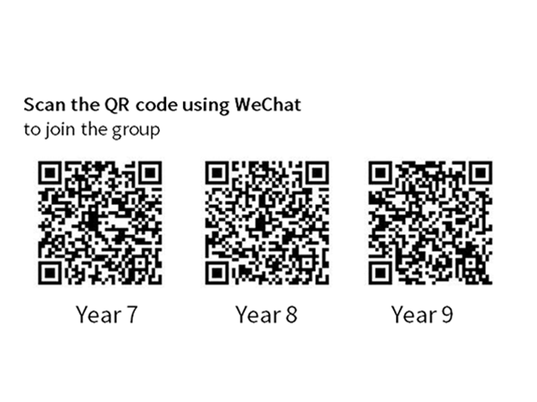 WeChat group QR codes for Activities Week key info at British International School Shanghai, Puxi