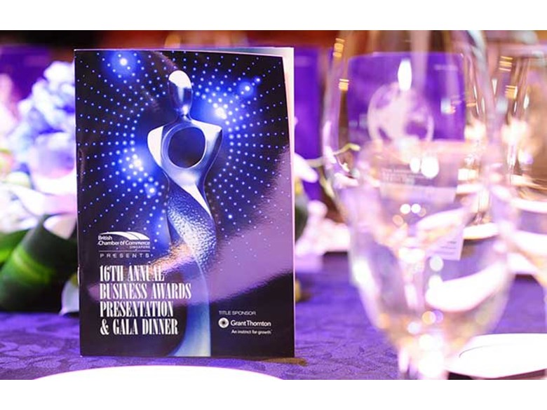 British Chamber of Commerce Annual Business Awards 2017