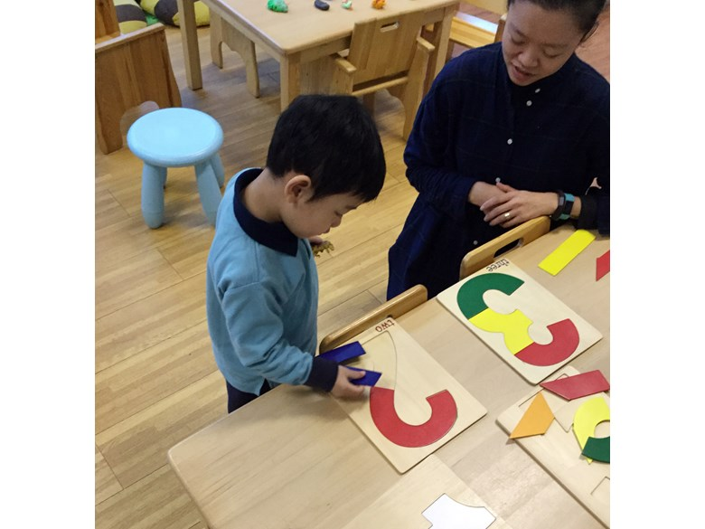 Maths Week in Pre-Nursery