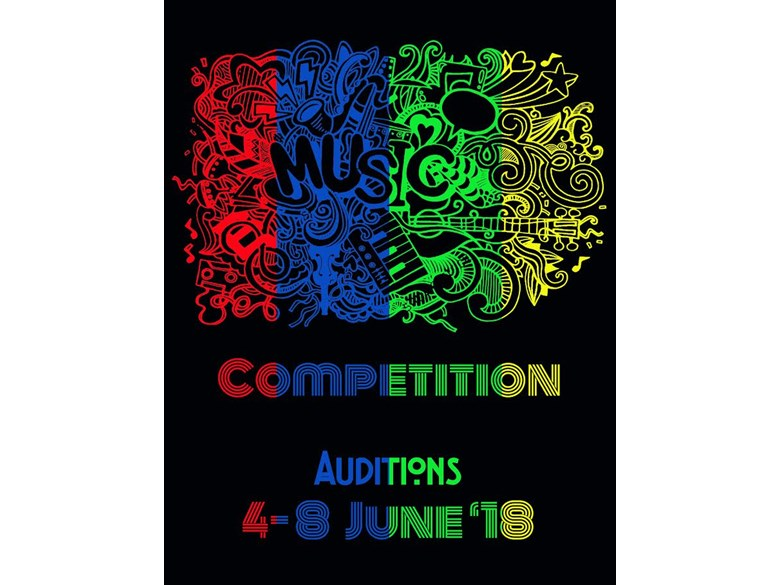 House Music competition 2018