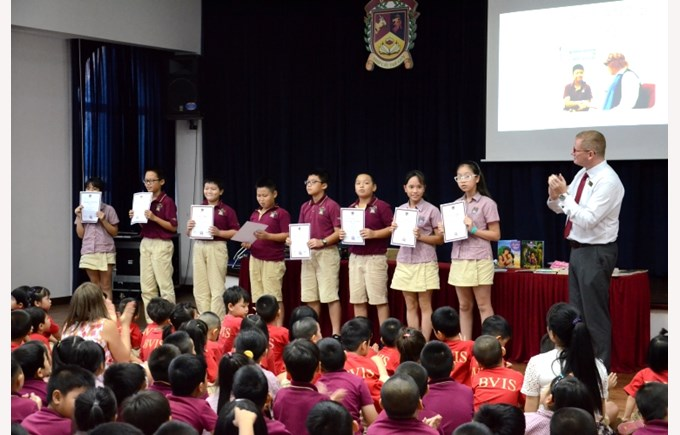 BVIS Primary Prize Giving 2014-2015