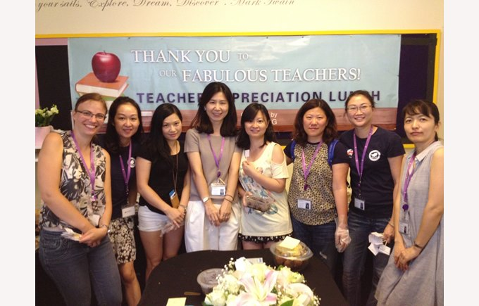 The British School of Guangzhou international parent support group